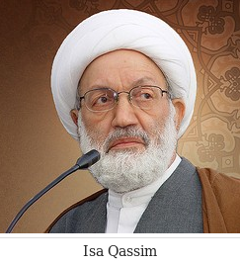154 Isa Qassim Screenshot Top 4 Execuses for Iran War   2007 WW3 Attempt
